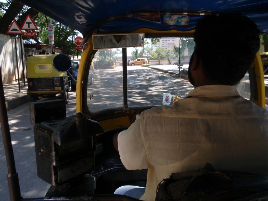 отвътре на рикшата