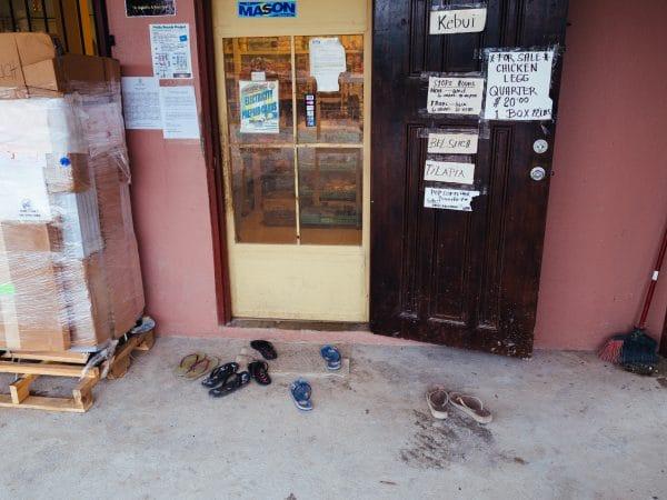 магазин в Пелелиу